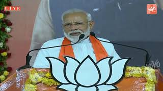 PM Narendra Modi First Public Meeting Speech After WIN 2019 Elections | Ahmedabad, Gujarat