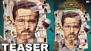 Cheat India Teaser Out Now, Trailer Out Soon, Emraan Hashmi, Shreya, 25 Jan 2019