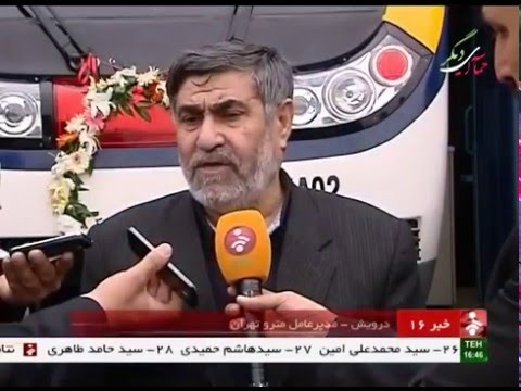 Iran Tehran metro received 8 new Ram Trams دريافت هشت رام قطار متروي نو تهران ايران