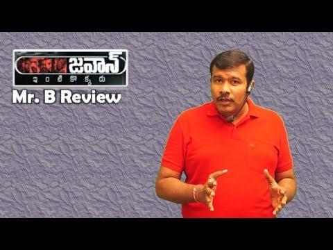 Jawaan Review   Jawan Telugu Movie Rating   Sai Dharam Tej   Mr. B