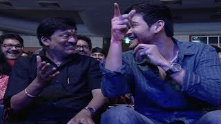 mahesh-babu-and-rajendra-prasad-fun-srimanthudu-success-meet-live-exclusive