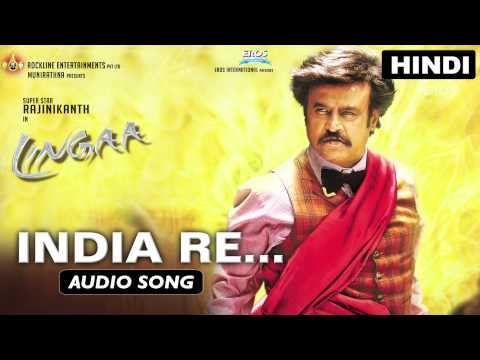 India Re | Full Audio Song | Lingaa (Hindi)