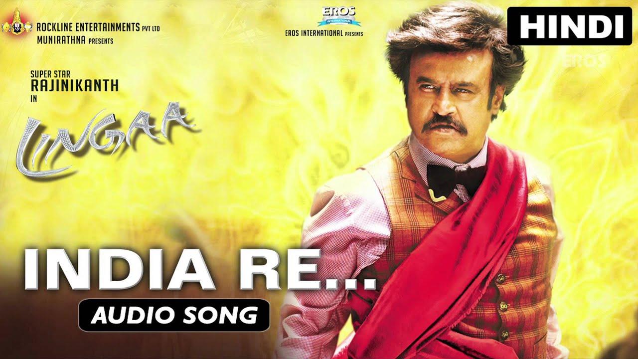 Lingaa hindi movie kickass
