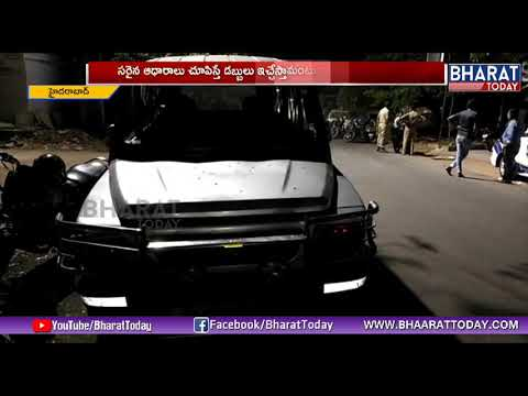 Police Raids In Yakutpura ,Santosh nagar and possession 68 Lakhs |CMS Company| Bharat Today