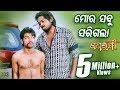 Best Comedy Scene   New Odia Film   Bajrangi   Mora Sabu Sarigala    | Sidharth TV
