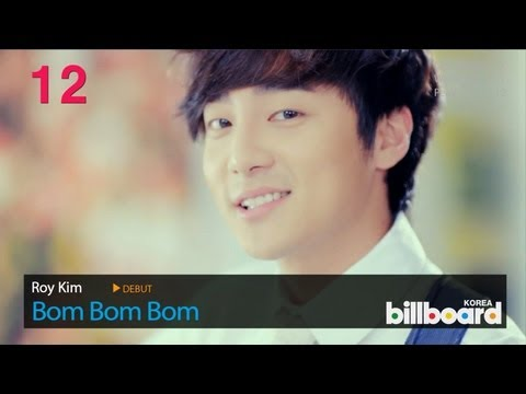 (4.25.2013) Billboard Korea K-POP Hot100 Top50