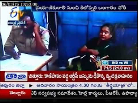 Theft In Duronto Express; Vizag Women Losses One And Half Kg Gold Ornaments