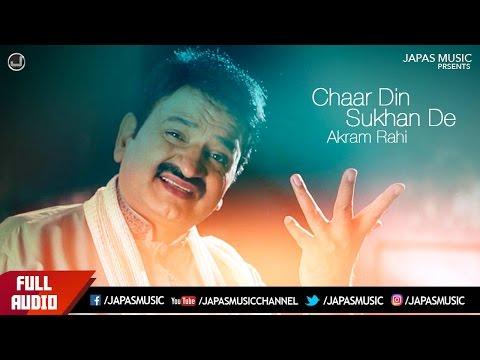 Chaar Din Sukhan De   Akram Rahi   New Punjabi Songs 2017   Japas Music
