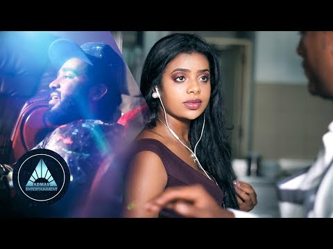 Filmon Keshat - Tiemuka Aytibeluni | ጥዒሙካ ኣይትበሉኒ - New Eritrean Music 2018 thumbnail