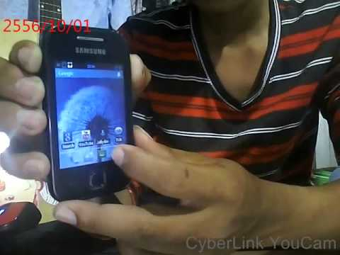 Samsung galaxy y GT s5360 update android 4.1.1