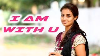 I Am With You Telugu Short Film 2016 || Directed by Ravindra Lakshmaiah Boyapati