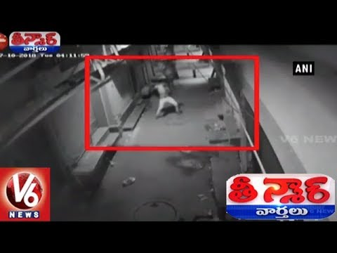 Caught On Cam: Thief Dances Before He Attempts Robbery In Delhi | Teenmaar News | V6 News
