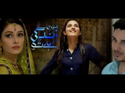 Top 10 Drama Serials MAYA ALI (2012-2015) thumbnail