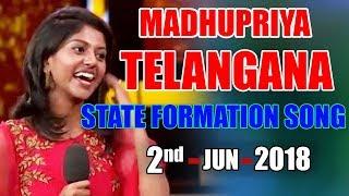 TELANGANA FORMATION DAY MADHU PRIYA LATEST NEW SON