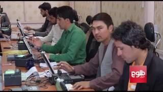 Over 2,000 People On Afghan 'Blacklist'
