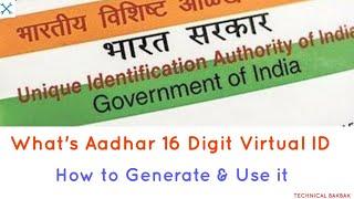 How to Generate 16 Digit virtual Aadhar Number