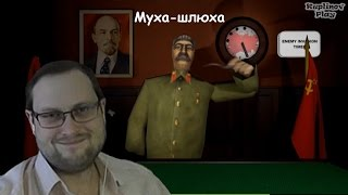 Kuplinov ► Play Лучшие моменты ► Calm Down, Stalin ► # 3