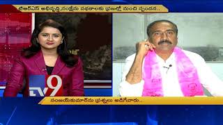 Will TRS survive in Jagtial? || Question hour with Sanjay Kumar