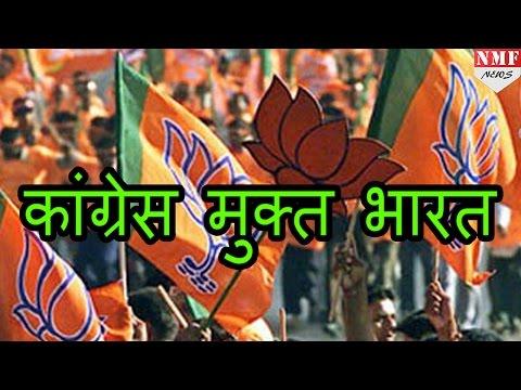 Modi का 'Congress Mukt Bharat' का सपना हो रहा है पूरा |MUST WATCH !!!