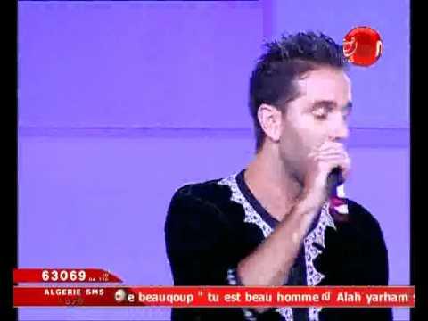 Tiraline - Matal Maghribi