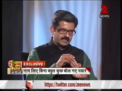 Exclusive interview with Sharad Pawar on Lok Sabha polls 2014