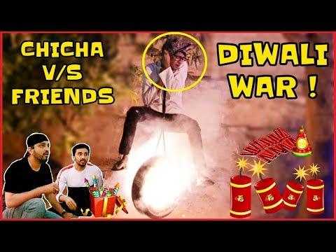 Chicha v/s Friends : The Diwali War (A short comedy film) | Hyderabadi Comedy | The Baigan Vines