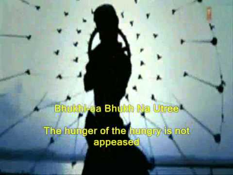 miss pooja ek onkar - english translation