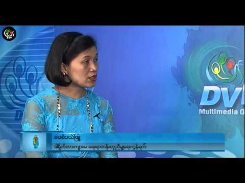 DVB - Interview Woman Right