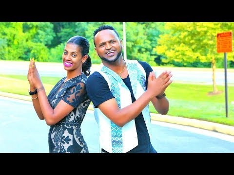 Mesfin Bekele - Ebo Maru | ኤቦ ማሩ - New Ethiopian Music 2017 (Official Video)