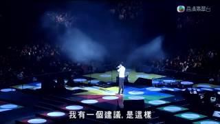 模仿四大天王唱《对不起,我爱你》+ 星爷踩场