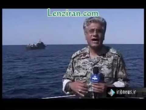 IRAN NAVY WARGAME THE STRAIT OF HORMUZ U.S.A. AIRCRAFT CARRIER KILLER TACTICS