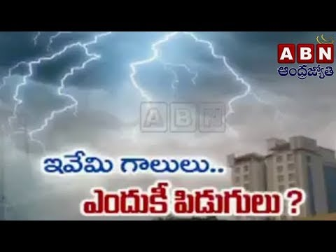 Reasons behind Thunderstorm in South India | ABN Telugu