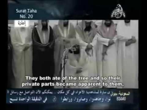Shaykh Sudais - At-taa Haa (very Emotional Recitation) video