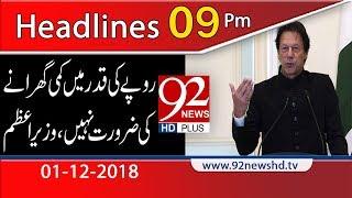 News Headlines   9:00 PM   1 Dec 2018   Headlines   92NewsHD