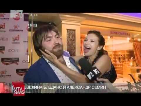 Эвелина блёданс (интервью)