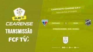 CAMPEONATO CEARENSE SUB - 17 - FORTALEZA X CEARÁ - 16/06/2019