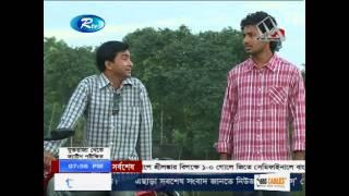 Bangladehi Natok Sonar Horin
