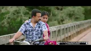 JAYASURYA MASS DIALOGUE ABOUT BULLET  AND FOOTBALL IN MALAYALAM MOVIE CAPTAN