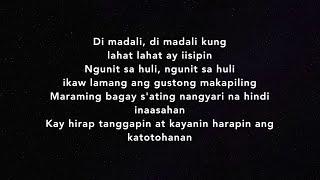 Julian Trono - Balang Araw (Lyrics)