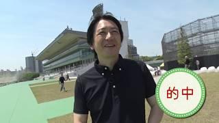『浅野靖典の旅うま!』大井競馬場