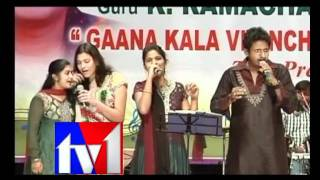 TV1_RAMACHARI ALMA 4th ANNIVERSARY_PART1