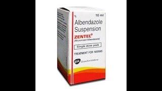 अगर आप पेट के कीड़ो से परेशान है(Albendazole) tablet Ep.35#08012019😃ABN tablets,Bandy plus syrup