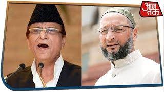 Owaisi और Azam Khan को Modi पर क्यों नहीं है भरोसा? देखिए Dangal Rohit Sardana के साथ