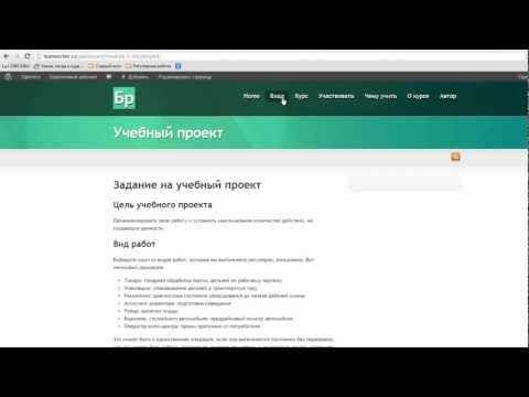 """Курс """"Бережливый рабочий"""" изнутри"""