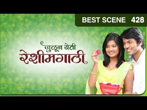 Julun Yeti Reshimgaathi - Episode 428 - March 28, 2015 - Best Scene