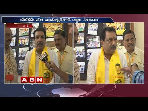 Nandishwar Goud Donates 5 lakh Rupees to CM Relief Fund | Titli Cyclone | ABN Telugu