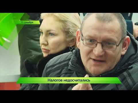 """""""Город"""" выпуск 15.12.2017"""