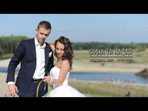 Весілля повністю - Дрогобич, Стрий (Іра та Назар   21.07.2013)
