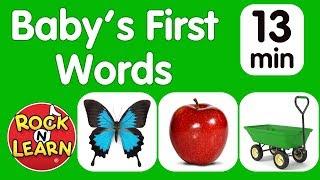 Baby's First Words - Food, Activities & Animals | When will my toddler speak?