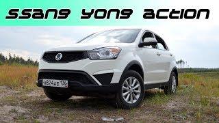 Ssang Yong Actyon New 2.0 Бензин.Все косяки на пробеге 50к.Отзыв владельца.